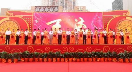 Beiyilu Wanda Plaza Opens in Shenyang