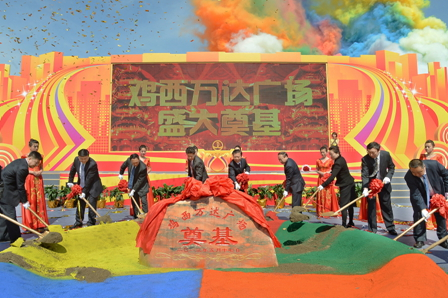 Jixi Wanda Plaza breaks ground