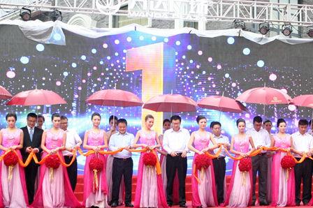 重庆万州万达广场盛大开业 66个品牌店首次进驻万州市场