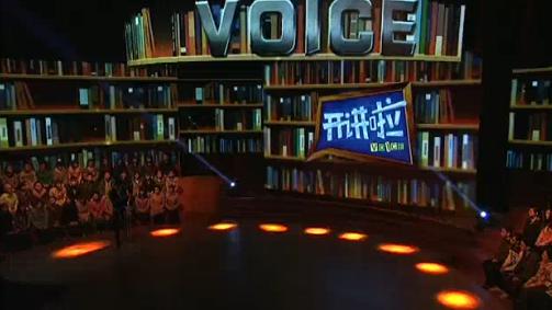 王健林央視一套《開講啦》(完整版)