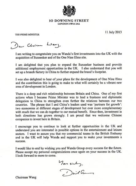 英國首相致信王健林祝賀萬達在英投資