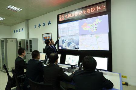 萬達建成國內首個大型企業遠程安全監控系統