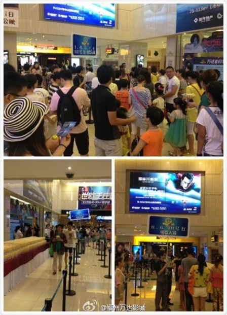 福州www.64222.com影城为业主举办大型千人观影活动