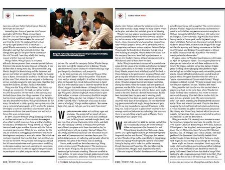 王健林董事长登上美国《财富》杂志封面