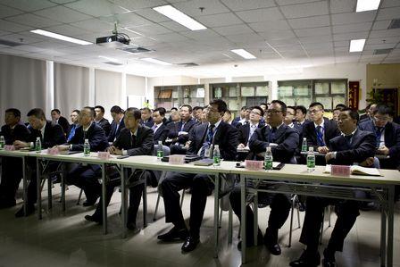 萬達集團召開2013年第一季度安全工作會議