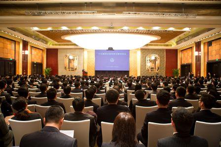 集團總裁丁本錫出席全面信息化管控培訓