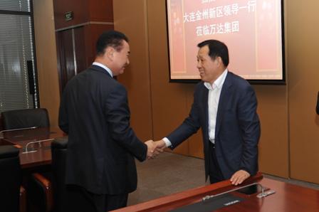 王健林董事长会见金州区委领导一行