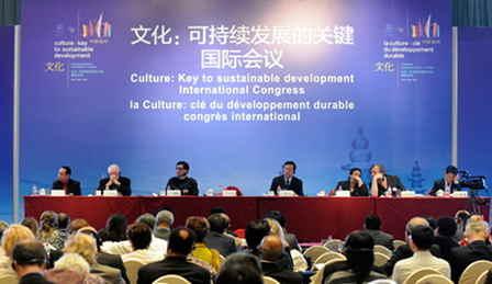万达文化集团执行总裁张霖出席联合国教科文组织国际会议