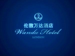 伦敦万达超五星级酒店宣传片