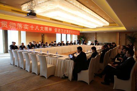 集團黨委十八大精神學習專題討論會召開