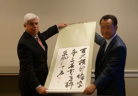 王健林董事長到訪電影協會