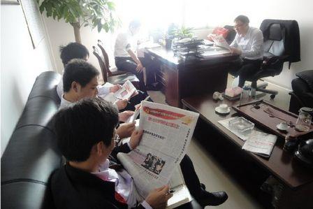 漳州项目学习十八大精神