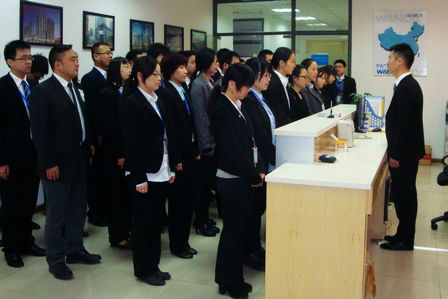 蘇州平江商管學習十八大精神