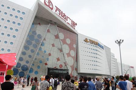 宽城万达广场盛大开业 16个品牌首次进驻长春
