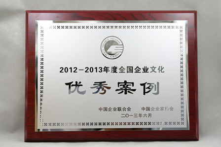 Wanda Volunteers picked as excellent case of cooperate culture