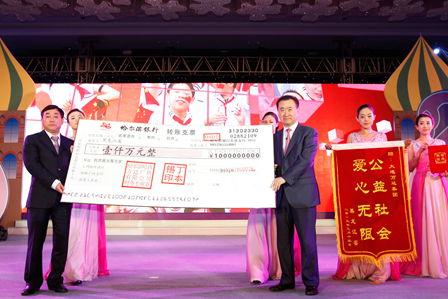 萬達集團向黑龍江洪水災區捐款1000萬元