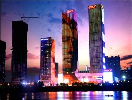 長沙開福萬達廣場開業 中南最大商業航母起航