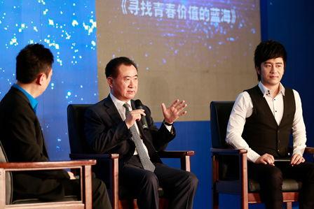 王健林:创业,勇敢走出第一步!