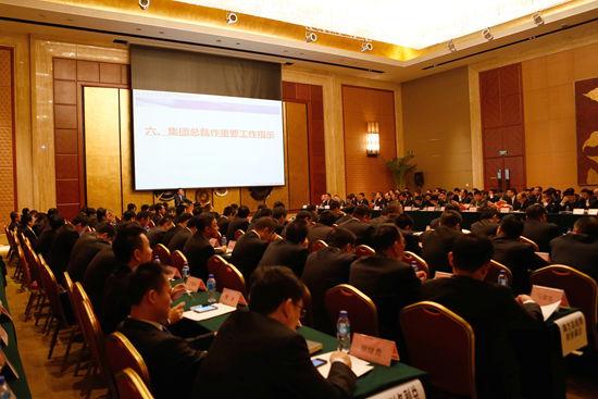 商業地產文化集團召開9月營銷考核會