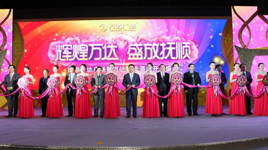 抚顺万达广场开业 将成当地最显赫繁华商业财富地标