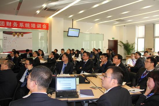 文化集团财务部举办项目系统培训会