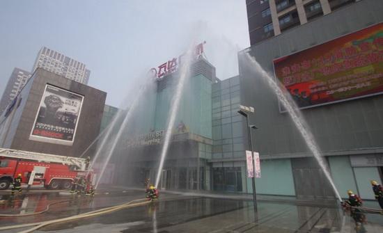 淮安商管公司開展應急疏散演練 冷靜撤離救援井然有序