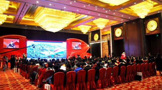 南昌萬達城九龍湖區域價值高峰論壇召開 萬達城助南昌騰飛