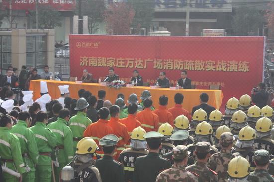 濟南萬達廣場舉辦消防疏散實戰演練 900余人參加