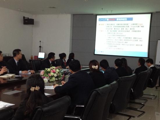 大慶商管公司舉辦萬達廣場營銷企劃工作八項指導原則專題培訓