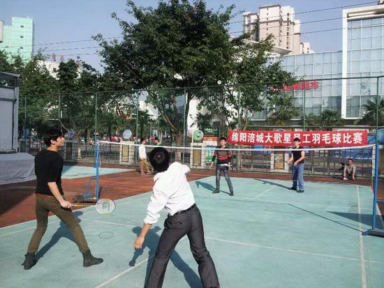 綿陽涪城萬達大歌星舉辦員工羽毛球比賽 提高團隊凝聚力