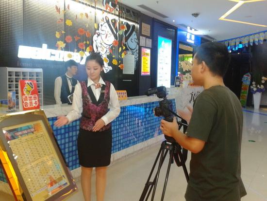 大歌星拍攝員工標準服務示范片 提高員工服務水平