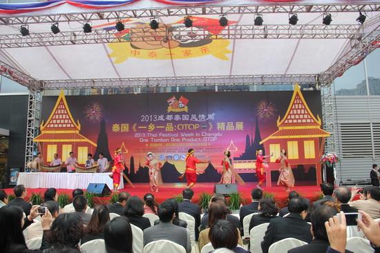 成都錦華路萬達廣場舉辦泰國風情周 提升人氣見證中泰友誼