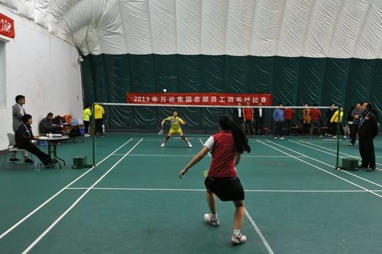2013年萬達集團總部員工羽毛球比賽總決賽落幕