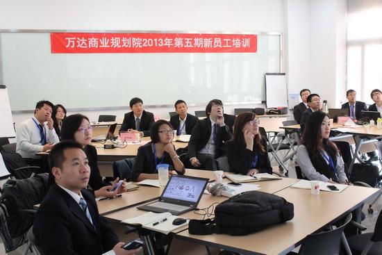 萬達商業規劃院舉行今年第五期培訓 擴編后25名新員工參加