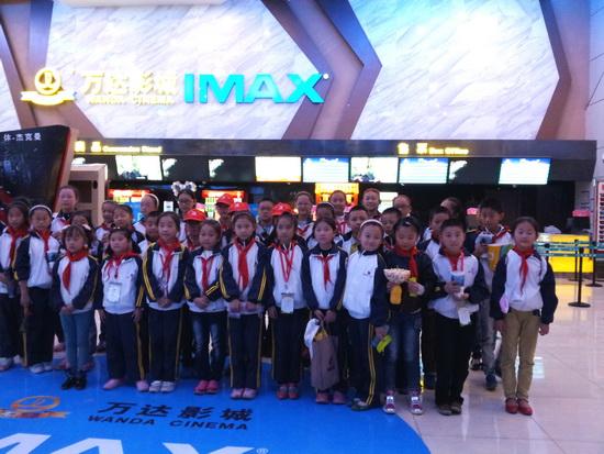 蕪湖萬達影城開展電影知識講座 小學生參觀IMAX廳探奧秘