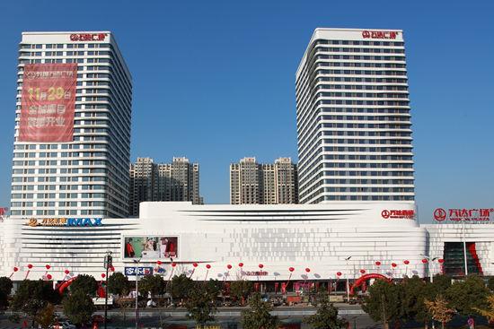 蚌埠萬達廣場開業 匯聚六大復合業態