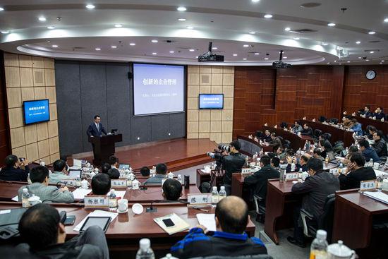 """王健林大连演讲""""创新的企业管理"""""""