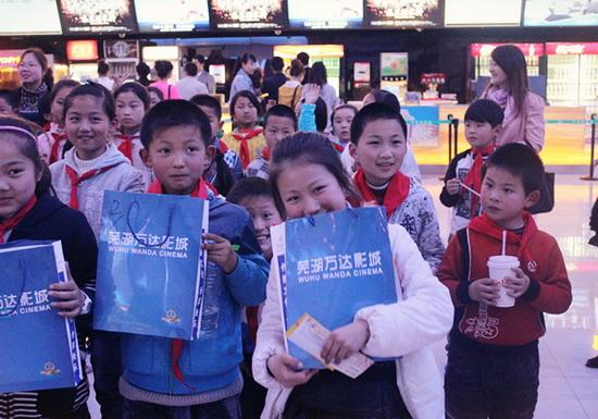 芜湖万达影城关爱留守儿童 邀请参观放映机房看动画片