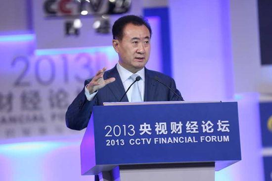 王健林董事长做客央视财经论坛谈万达电商