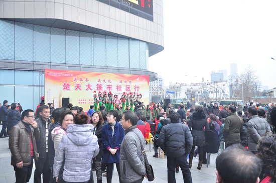 武汉菱角湖万达广场开展社区行活动