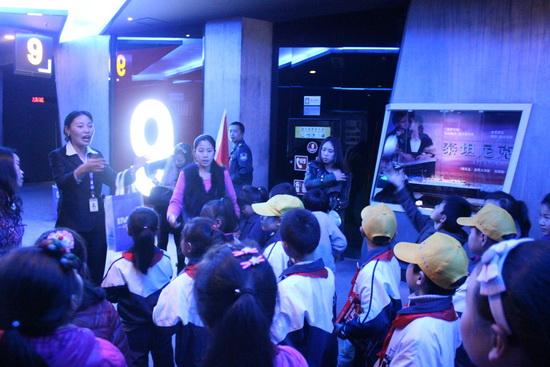 温州影城举行爱心公益活动  组织小学生共度愉快周末