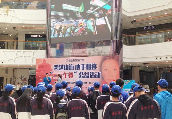"""青岛李沧万达广场举行""""3元午餐""""公益活动"""