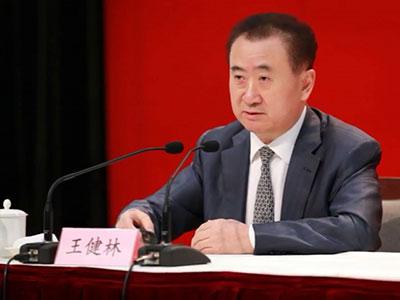 王健林上海演講詳解萬達文化產業