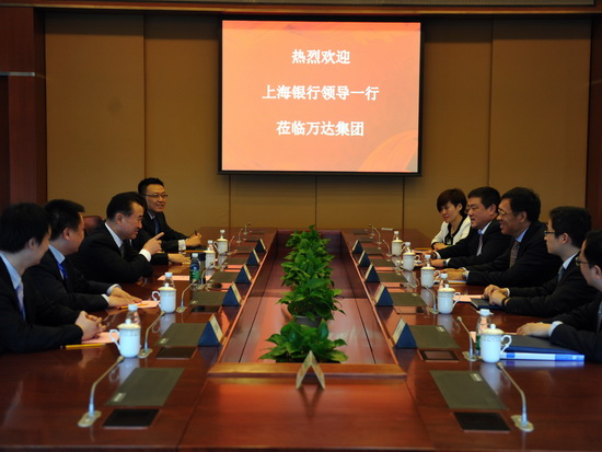 王健林董事长会见上海银行董事长范一飞
