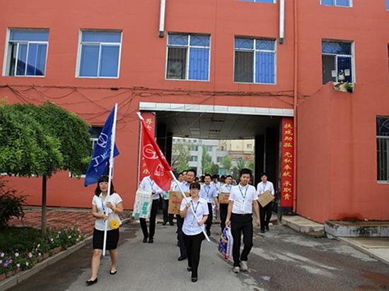 盘锦项目公司组织慰问盘锦儿童福利院义工活动