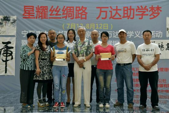 银川金凤万达广场举行大型义卖书画活动捐助贫困高考生