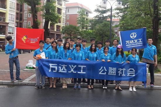 广东增城大歌星展开扶贫义工活动