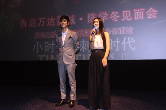 小时代3万达_青岛区域影城举行《小时代3》明星见面会- 万达官网