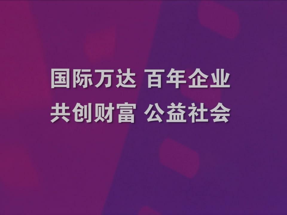 """竞博因""""我""""更精彩"""