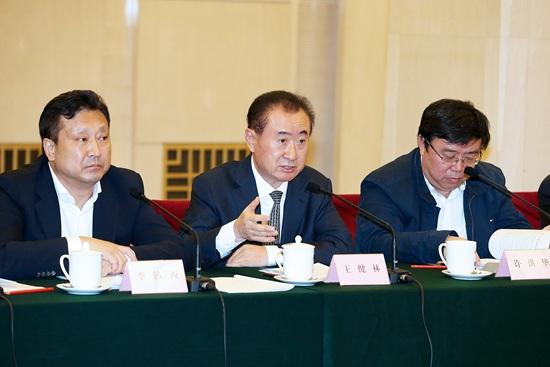 王健林被评为全国社会扶贫先进个人
